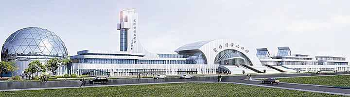H武汉科技馆