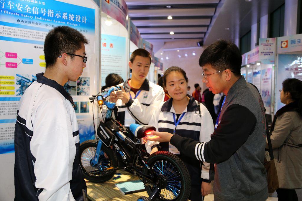 第32届山西省青少年科技创新大赛终评展