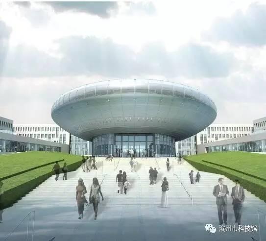 滨州市科技馆科普宣传片《科技之光——